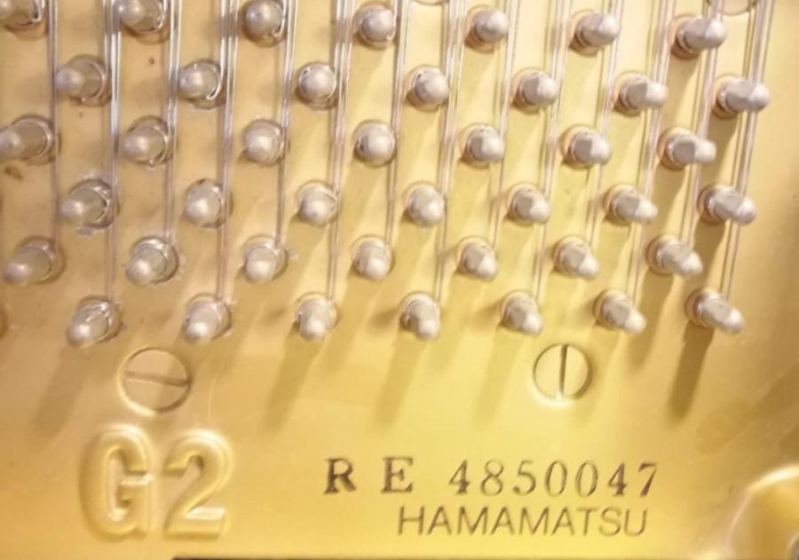 Koncertni klavir Yamaha G2